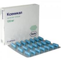 ксеникал - инструкция по применению