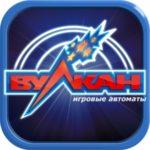 Очевидные преимущества интернет-казино vulkan-automati.com