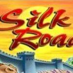 «Silk Road» – уникальный игровой автомат на историческую тематику