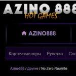 азино мобил 888